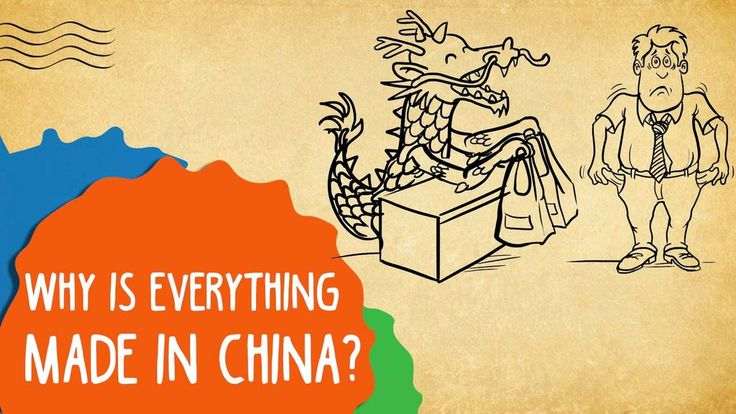 Should Made In China Still Be A Stigma?