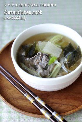 韓国料理ー牛肉と大根のスープ:ソコギグッ