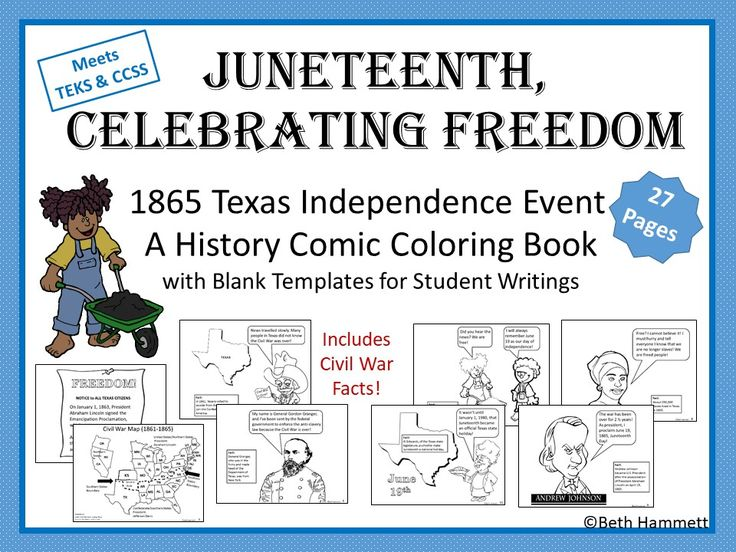 Learn about Juneteenth, or June 19th, 1865, an official Texas holiday that celebrates the end of slavery! Comic book format with historical facts.