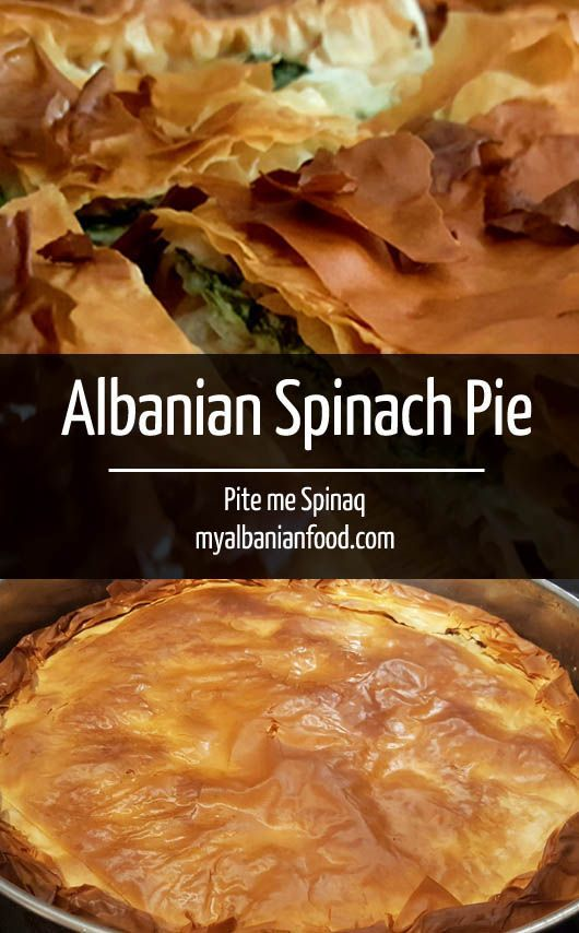 Albanian Spinach Pie | An easy spinach pie recipe from the Albanian cuisine. Fresh, flaky pastry stuffed with spinach and feta.