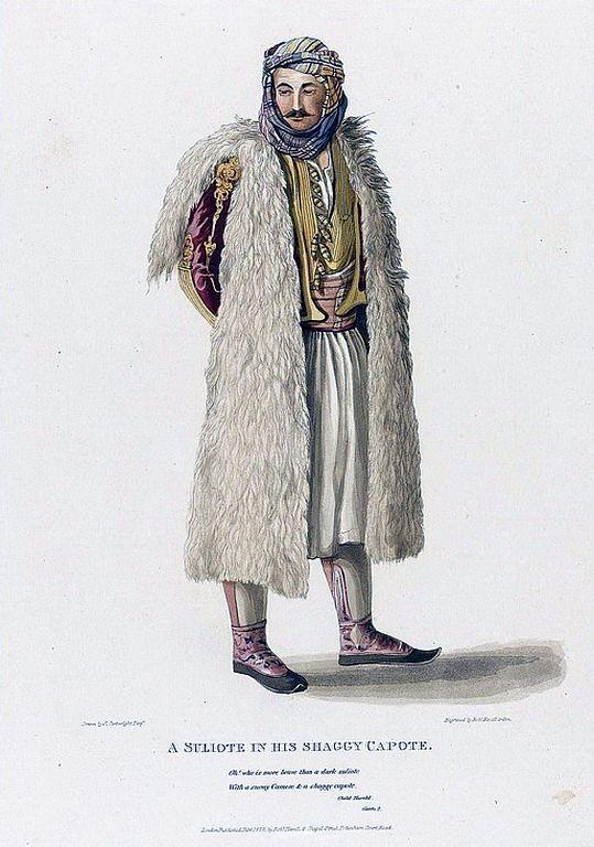 Joseph Cartwright (1789-1829)-Εικόνα Σουλιώτη αγωνιστή, 1822