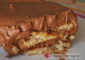 Σοκολατένια απόλαυση με Nutella |