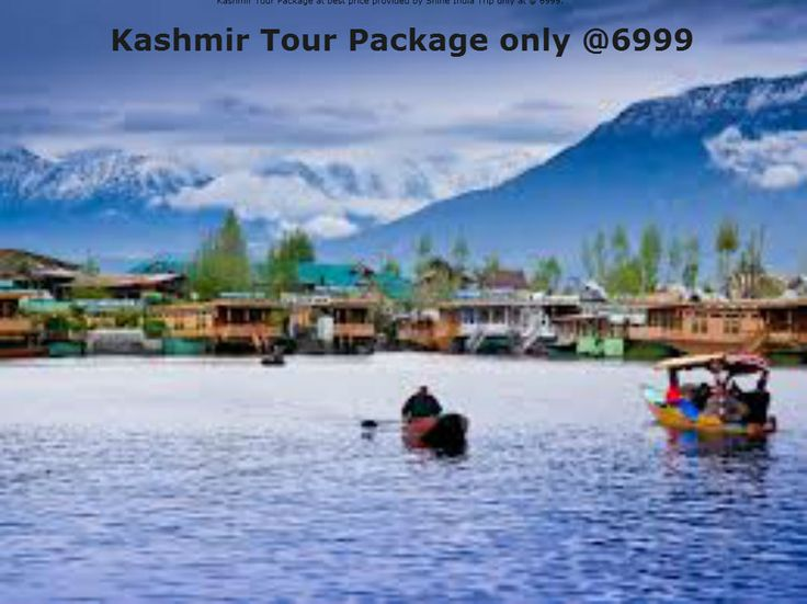 Get #Kashmirtourpackage only @ 6999 through Shine India Trip. They offer best discount on Kashmir packages with best accommodation and travel services. So plan your trip with us and enjoy your holiday.  OVERVIEW: 04 N / 05 Days   6,999 /- Day 01: Srinagar Arrival Day 02: Srinagar Day 03: Srinagar - Gulmarg - Srinagar (59 Kms) Day 04: Srinagar - Pahalgam - Srinagar (81 Kms) Day 05: Srinagar Departure Contact Details: Shine India Trip Flat No.: B - 126 / 127, Near Dwarka More Metro Station,