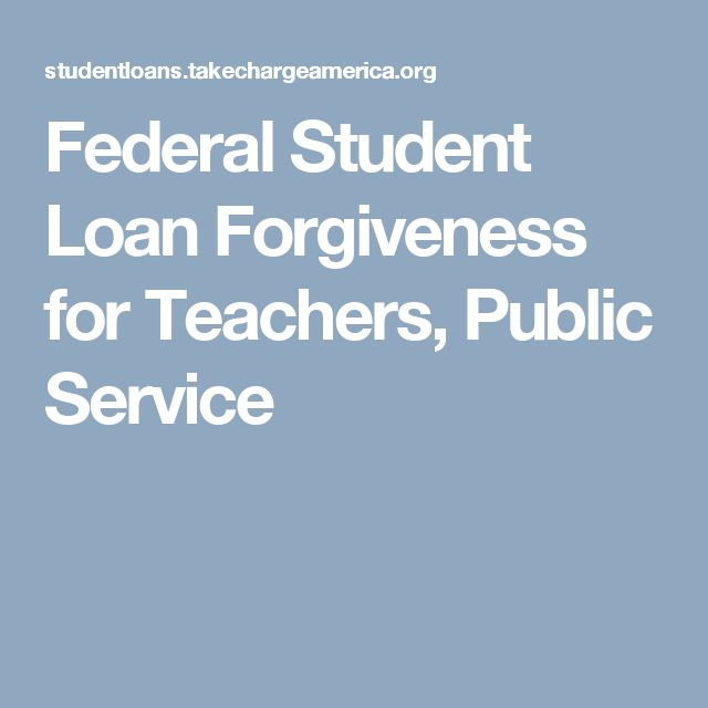 Best 25+ Federal loan forgiveness ideas on Pinterest Student - public service loan forgiveness form