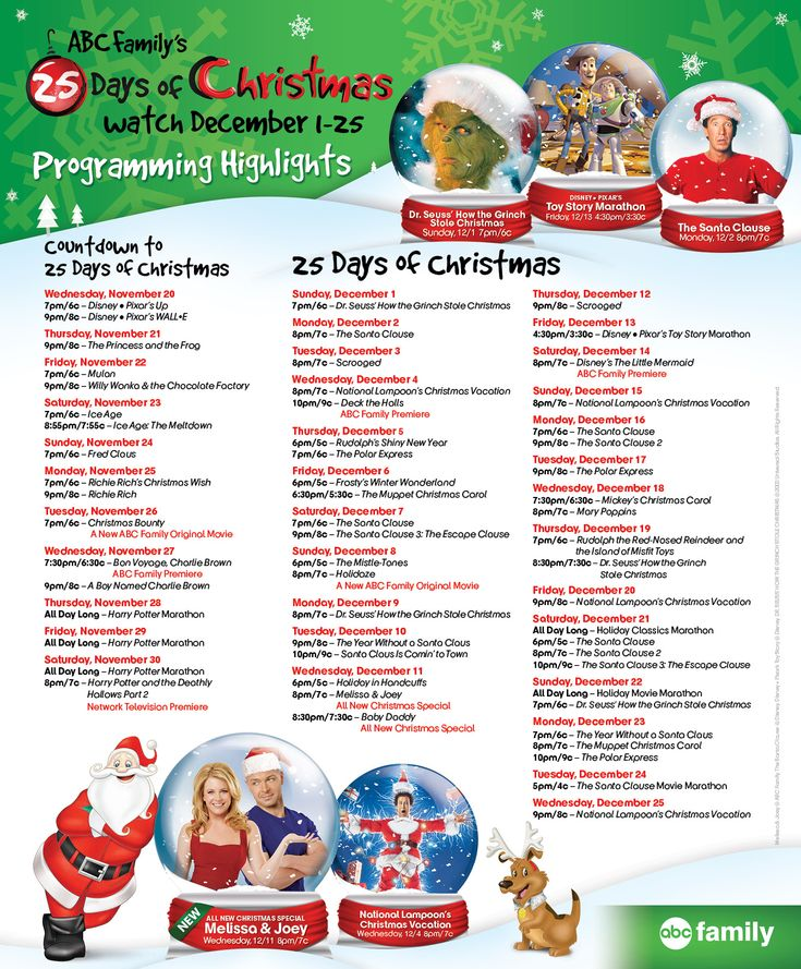 ABC Family~25 Days of Christmas Countdown~printable schedule