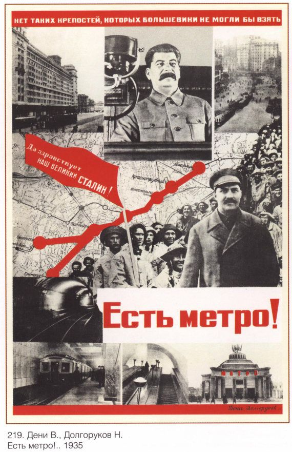 Soviet Propaganda poster Communism 458 by SovietPoster on Etsy, $9.99