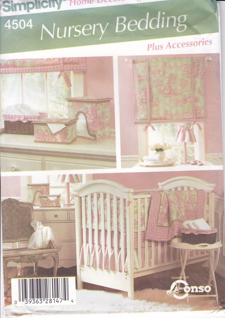 Free Us Ship Simplicity 4504 Nursery Bedding Baby Crib Window Treatment Basket Liner Lamp Shade Dust