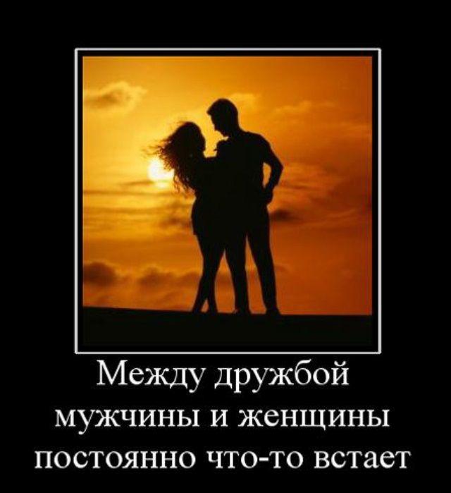 Камни картинки, смешные картинки взаимоотношения мужчины и женщины