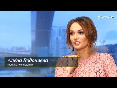 """Алёна Водонаева. Видео: Алёна Водонаева , сюжет в программе """"До звезды"""" на..."""