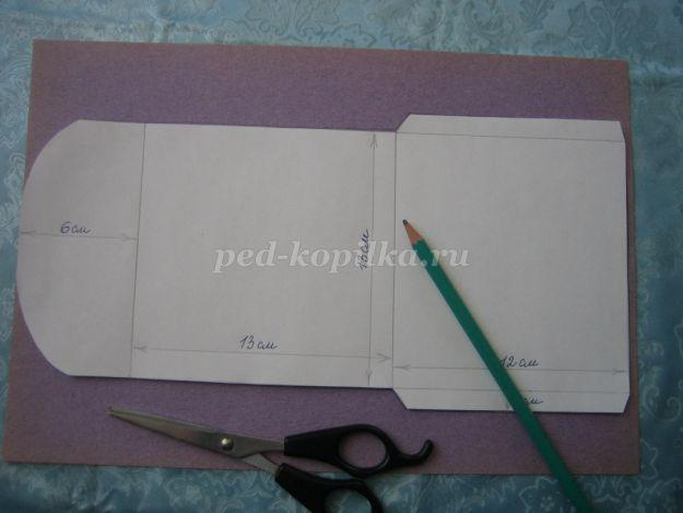 Как сделать конверт для диска своими руками пошагово с фото