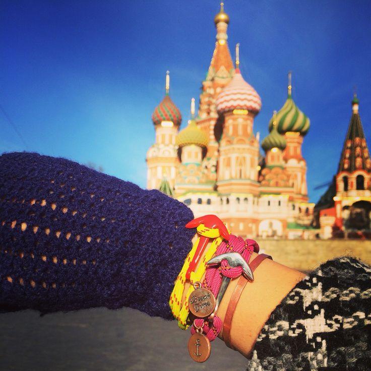 Break Time Nautical bracelet in Moscow.