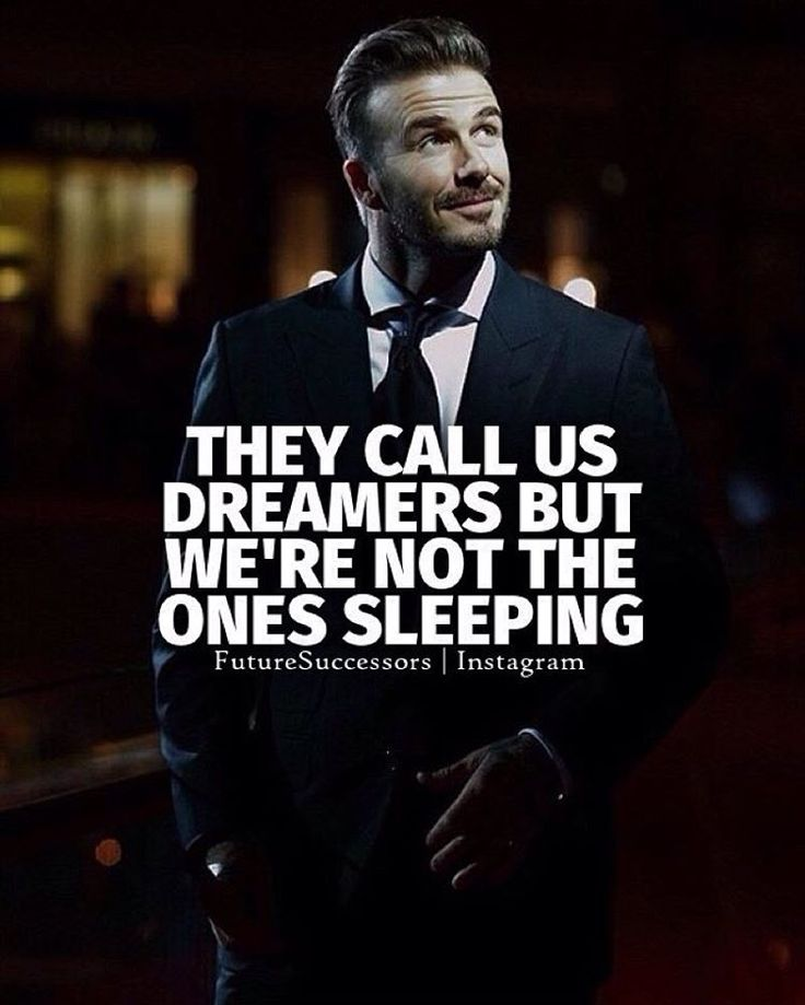 """They call us dreamers but we're not the ones sleeping."" #Dreamers #WeDontSleep #Entrepreneur"