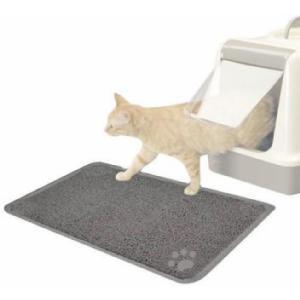 Tapis litiere pvc pour chat, un tapis à litière pour une meilleure hygiène de votre chat et une maison propre... sur www.shopwiki.fr ! #litiere #accessoires_animaux #animaux