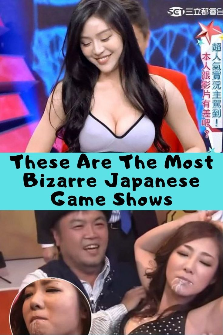 Japanese Game Show Fuck