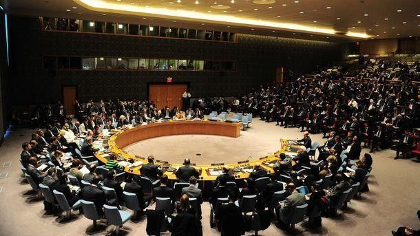 Nuclear test of DPRK: The UN Security Council will hold a special session