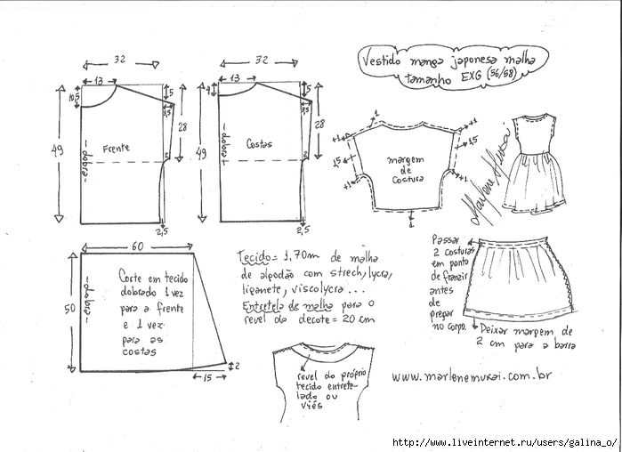 Модельное платье японский рукав.Схемы.. Обсуждение на LiveInternet - Российский Сервис Онлайн-Дневников