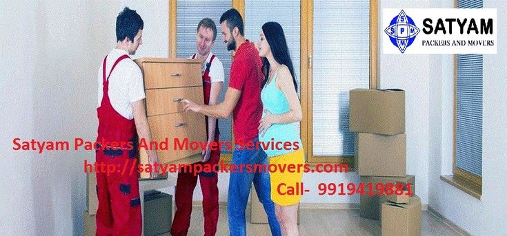 We are Packing Specialist,Satyam Packers And Movers Varanasi.100% Reliable and Trusted,Services-Transport,Packing And Moving,Car Carrier, Loading Or Unloading,Home Relocation,Office Relocation And Full Safety... http://satyampackersmovers.com
