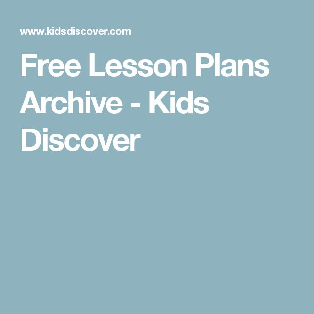 Free Lesson Plans Archive - Kids Discover