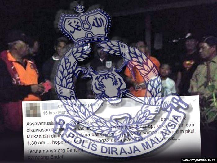 Budak 11 tahun reka cerita diculik van putih kerana takut dimarahi bapa sebab balik lambat   Dakwaan seorang kanak-kanak kononnya dia cuba diculik berhampiran rumahnya di Kampung Endah Banting dekat sini awal pagi Selasa adalah rekaan semata-mata.  Budak 11 tahun reka cerita diculik van putih kerana takut dimarahi bapa sebab balik lambat  Ketua Jabatan Siasatan Jenayah Selangor SAC Fadzil Ahmat berkata kanak-kanak berusia 11 tahun itu sengaja mereka cerita kononnya cuba diculik oleh…