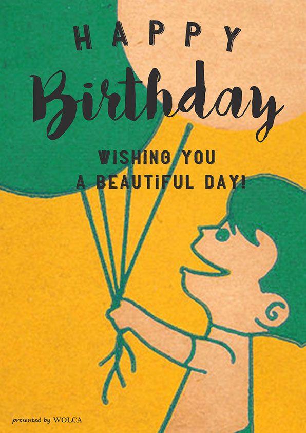 お誕生日パーティーのレトロイラスト画像 Happy Birthday 誕生日