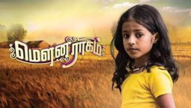 Mouna Raagam 04-07-2017 Vijay TV serial. Watch Mouna Raagam 04/07/2017. Brand new serial on Vijay Television Mouna Ragam July 4th 2017. Mowna Raagam episode 51 watch in HD starring Baby Krithika, Chippy R, Sajeev and Shamitha in lead roles. The serial is being directed by Thai Selvam. Source 1 Source 2
