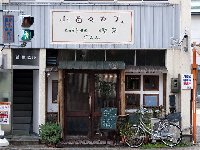 小百々カフェ.名古屋  #cafe #shop #bicycle #chalkboard #sign #window #doorway