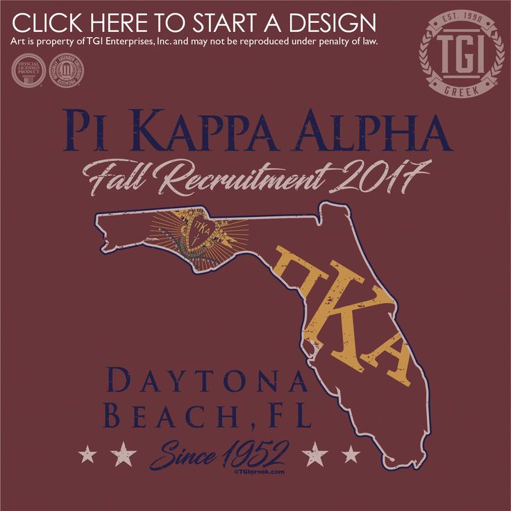 Pi Kappa Alpha | ΠKA | Pike | Fall Rush | Fraternity Rush | Rush Shirt | TGI Greek | Greek Apparel | Custom Apparel | Fraternity Tee Shirts | Fraternity T-shirts | Custom T-Shirts
