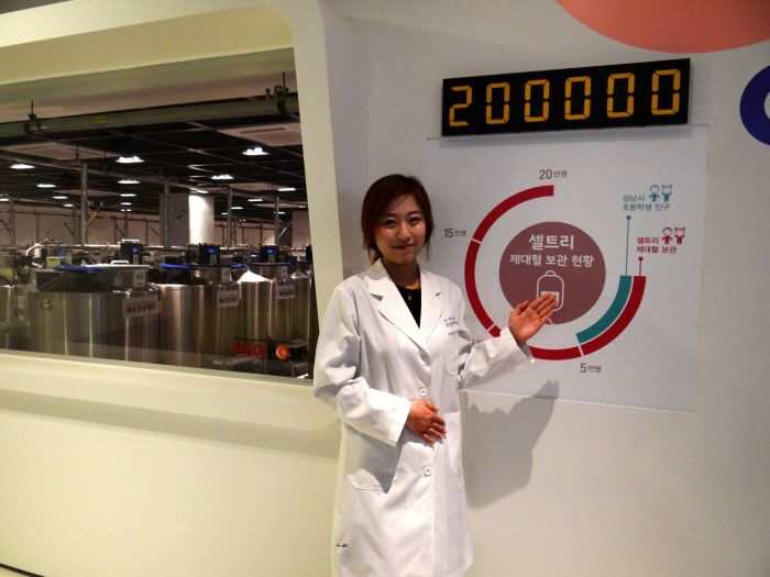 Quantity of Cord Blood under Custody Exceeds 200,000 Units for the First Time in Korea