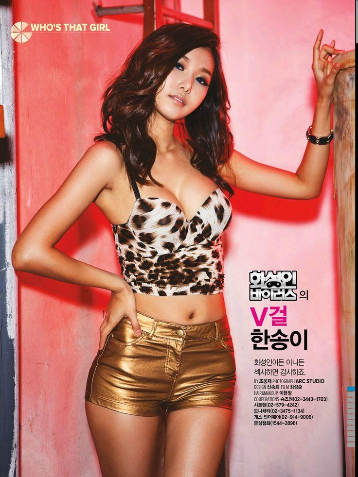 Babes Teen Hot Yee 27