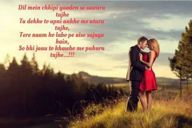 Best Love Shayari In The World In Hindi Beautiful Hindi Love