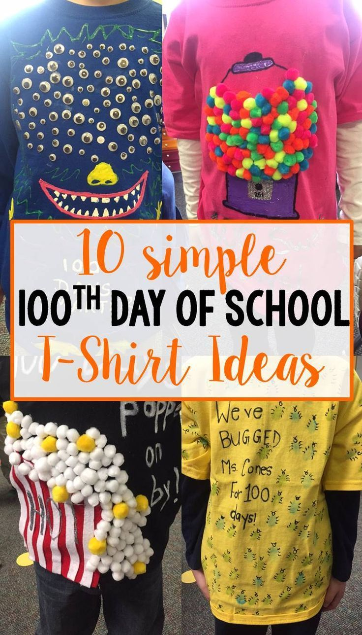 Check out these 10 100th day of school tshirt ideas!  These are great ways to dress up for the 100th day!  Look for great 100th day ideas here! (scheduled via www.tailwindapp.com)