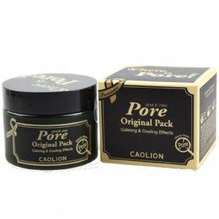Caolion Pore Minimizing Pack