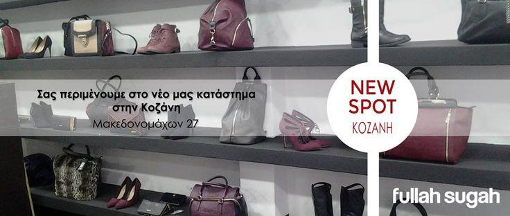 Τώρα Fullah Sugah και στην Κοζάνη! Βρείτε όλη την νέα collection εμπνευσμένη από τις τελευταίες τάσεις της μόδας στο καινούριο κατάστημα της Κοζάνης, Μακεδονομάχων 27.
