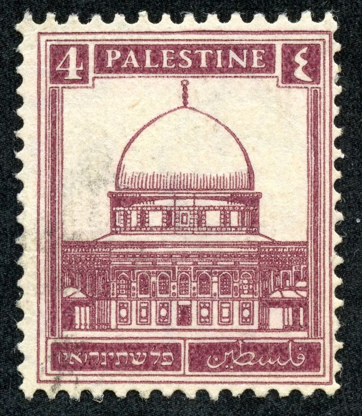 17 Best Images About Palestine- Country & Postage Stamps