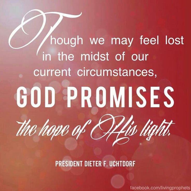 lds quotes on hope - photo #12