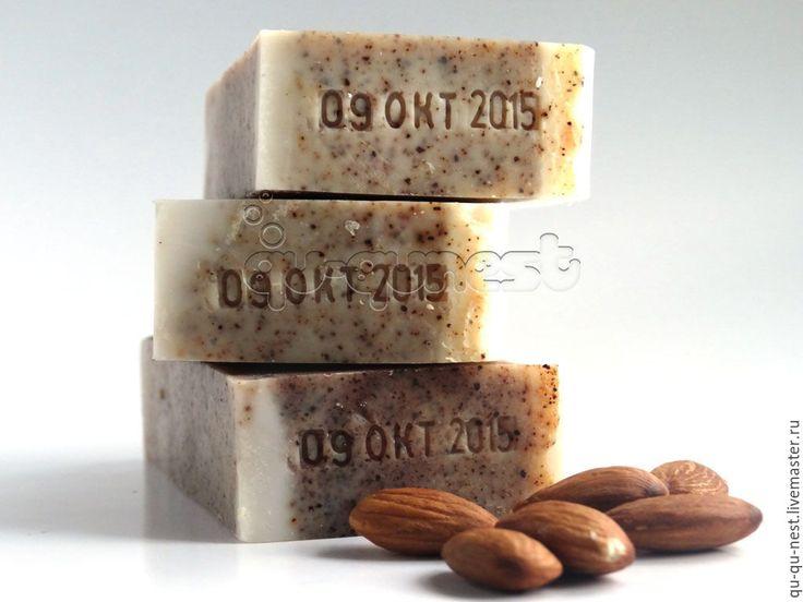 Купить Миндальный скраб - натуральное мыло с молотым миндалем - миндаль, миндальное, мыло-скраб