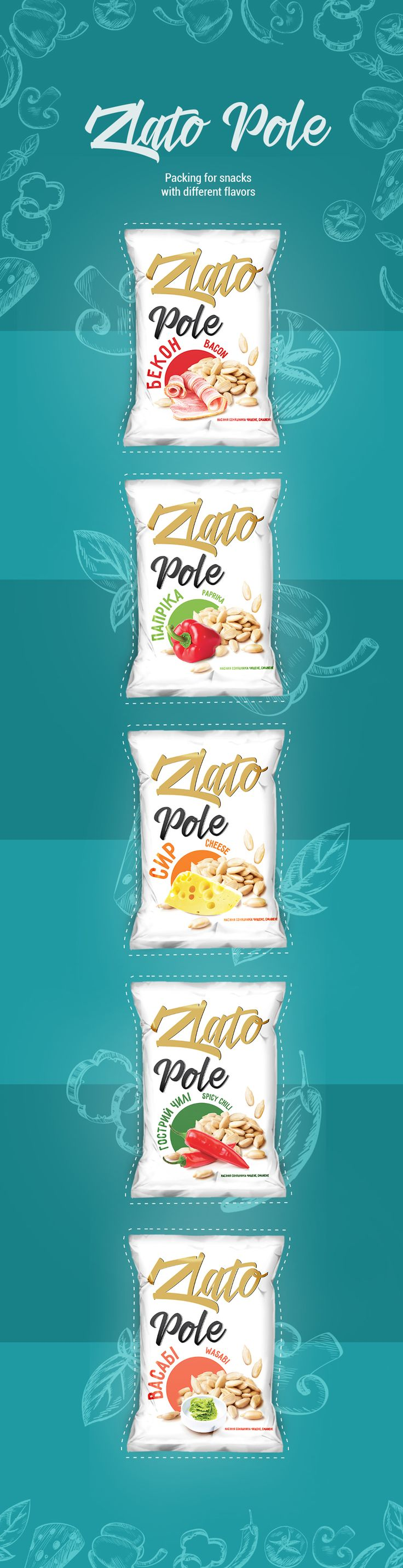 Zlato Pole snacks by SOT B&D. Source: Behance. #SFields99 #packaging #design #inspiration #design #snacking #bags #branding