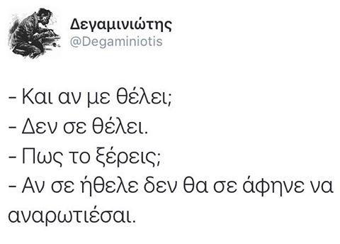 Yes, Ton Thelo ☺️
