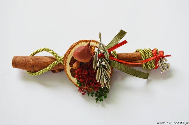 Γούρι Κανέλας κλαδί ελιάς