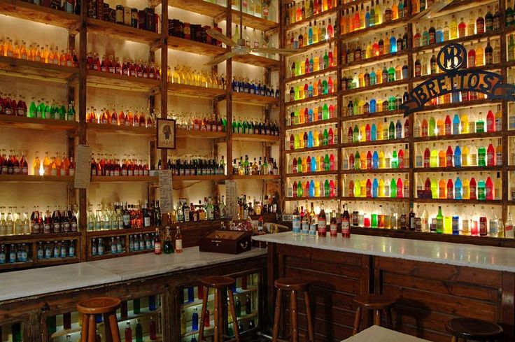 The second oldest bar in Europe is in Athens