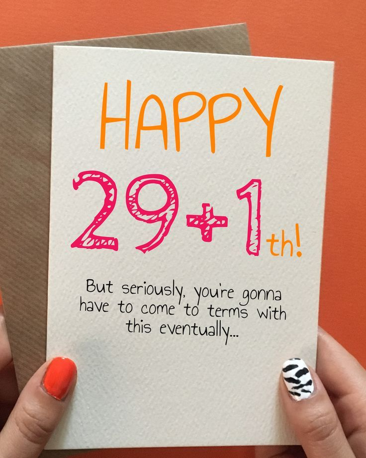 Funny 30th Birthday Card Hilarious Handmade For Him Or Her Dont Have An Occasion Pin It Later
