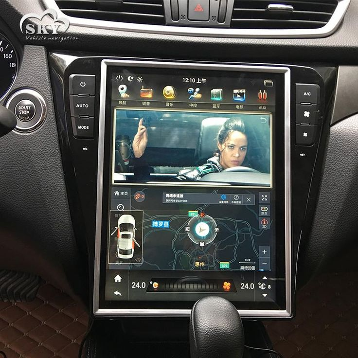 "12.1"" Tesla-style Vertical Screen Android Navigation Radio for Nissan Rogue 2014 - 2017"