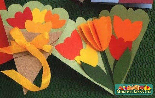 Объемные поделки к 8 марта из цветной бумаги - Поделки своими руками + фото