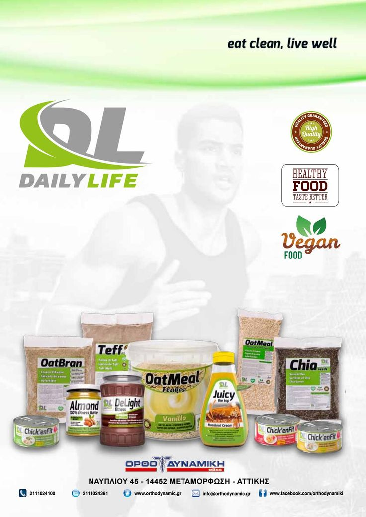 Daily Life eat clean live well