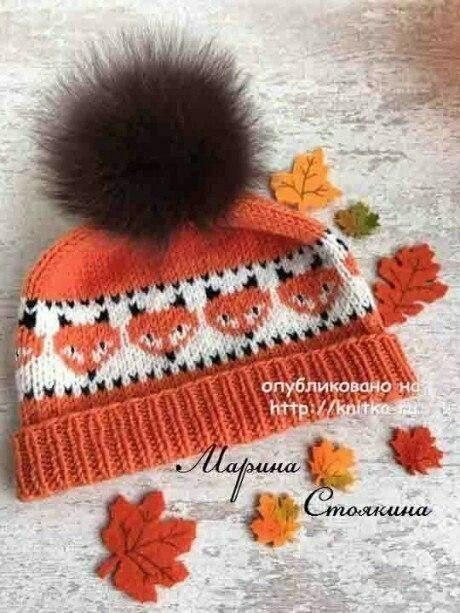 I love the little foxes and pom Pom.
