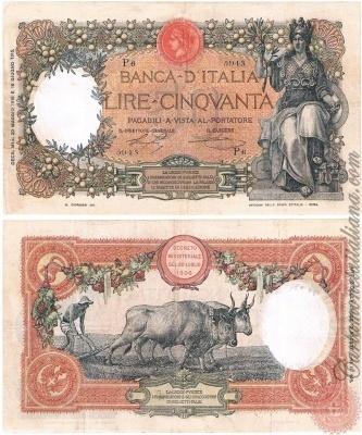 Cartamoneta Italiana .com - Museo Virtuale - : Banca d'Italia – Regno d'Italia - Foto: 50 LIRE - Capranesi - Buoi - N 3