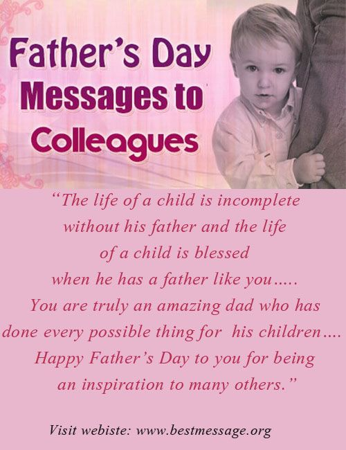 Wish your colleague at work a Happy Fathers Day using beautiful text messages. Use these lovely fathers day messages to send warm wishes to your co worker on this special day. #fathersdaymessages #fathersdaywishes
