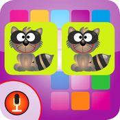 Memo-Game by MyFirstApp Ltd.
