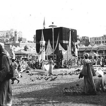 This is an old picture of the Kaba... so beautiful!