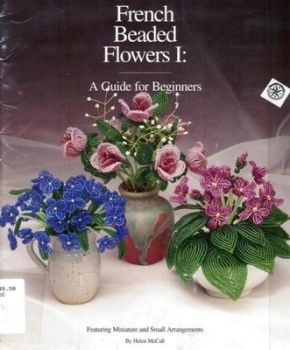 French Beaded Flowers I